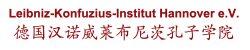 Leibniz-Konfuzius-Institut Hannover e.V.