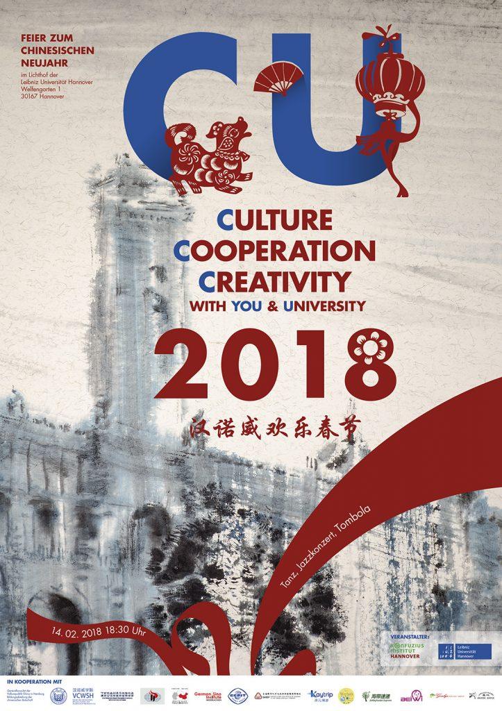 Feier zum chinesischen Neujahr des Hundes | Leibniz-Konfuzius ...